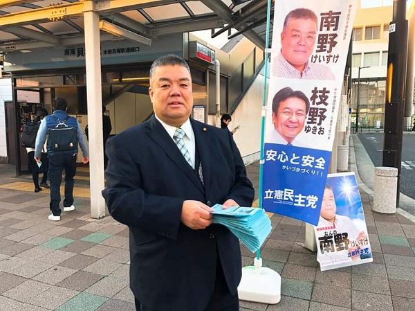 2019.12.10 南海貝塚駅西口北側で朝のご挨拶