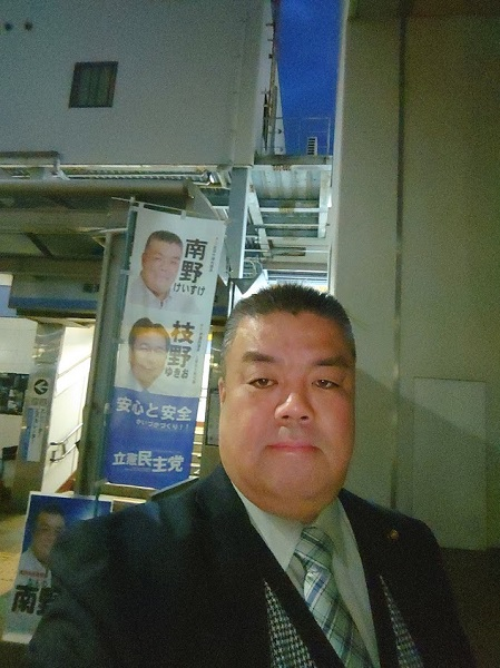 2019.12.17 南海貝塚駅西口南側にて朝のご挨拶
