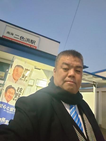 2019.12.19 南海二色の浜駅にて朝のごあいさつ