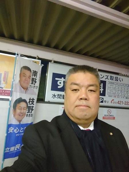 2019.12.24 南海貝塚駅東口にて朝のご挨拶