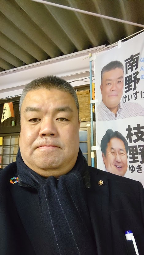 2021.1.5 南海貝塚駅東口より新年1回目のご挨拶