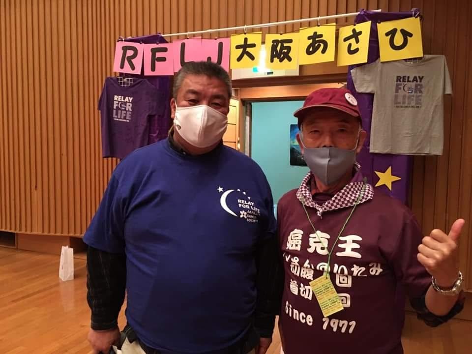2020.11.22 リレーフォーライフ大阪あさひ会場にてジメさんと・・・