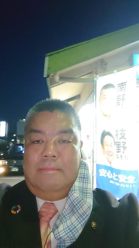2020.12.10 JR和泉橋本駅にて朝のごあいさつ