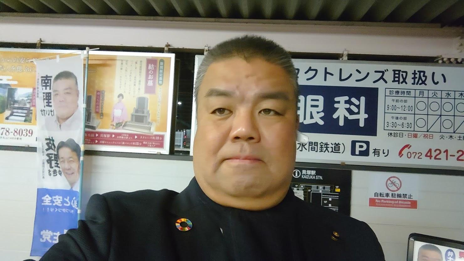 2020.12.15 南海貝塚駅東口にて朝のご挨拶