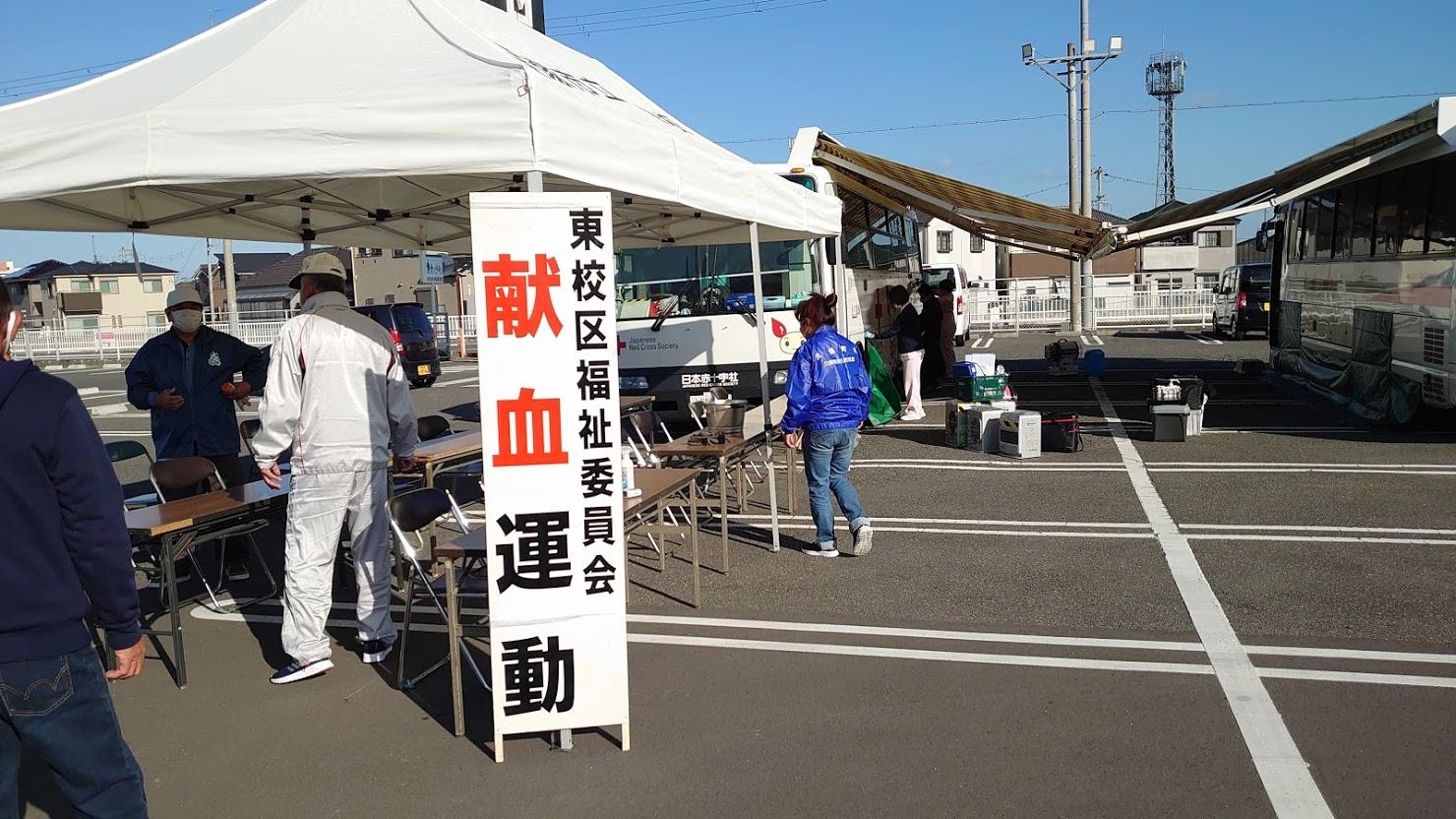 2020.11.22 東校区福祉委員会献血活動②