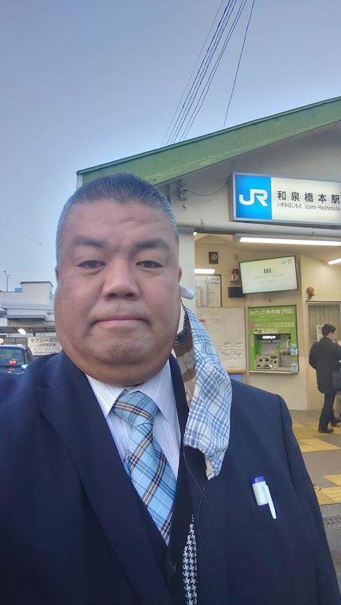 2021.3.18 JR和泉橋本駅で朝のご挨拶