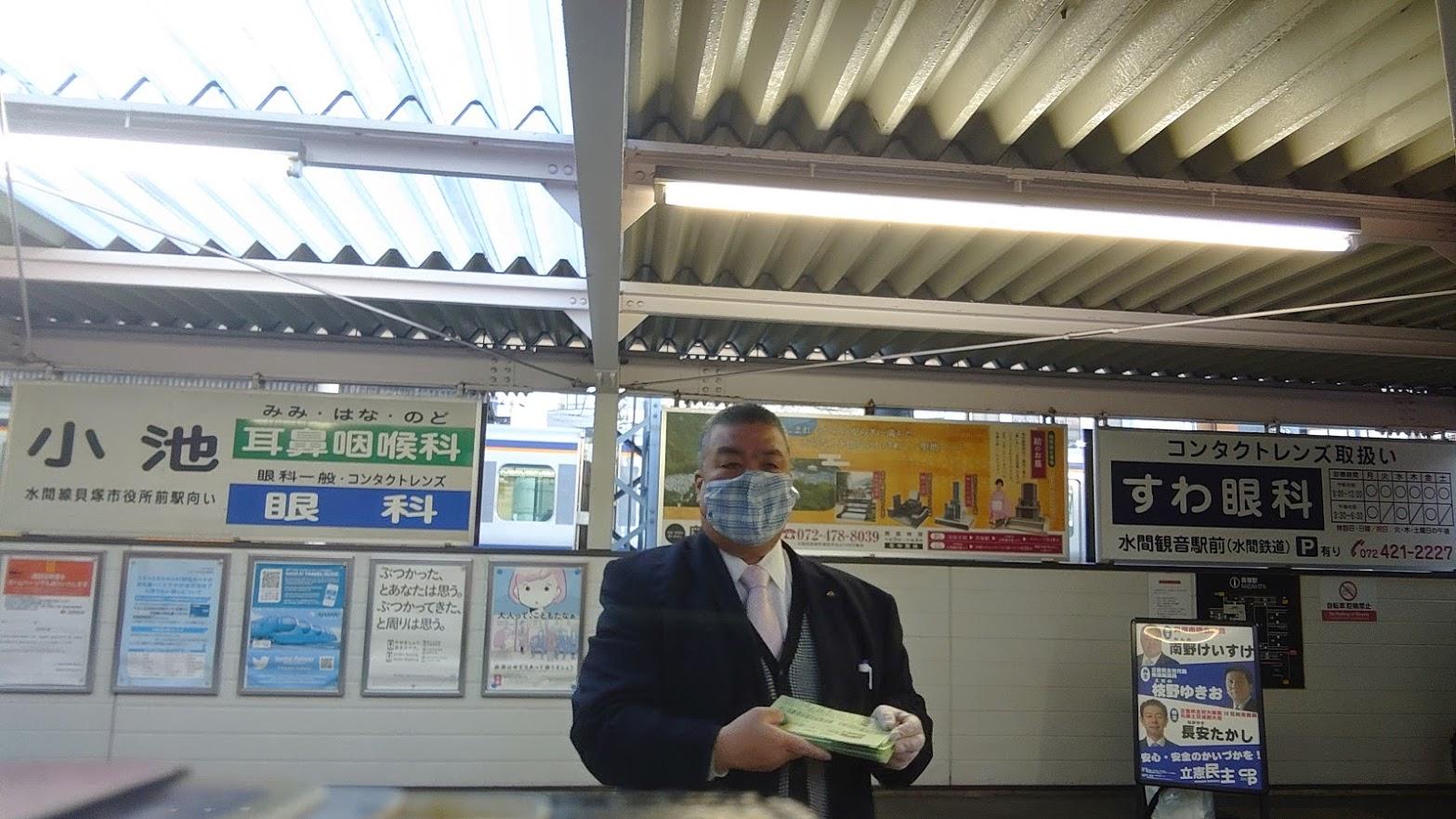 2021.3.23 南海貝塚駅東口で朝のご挨拶
