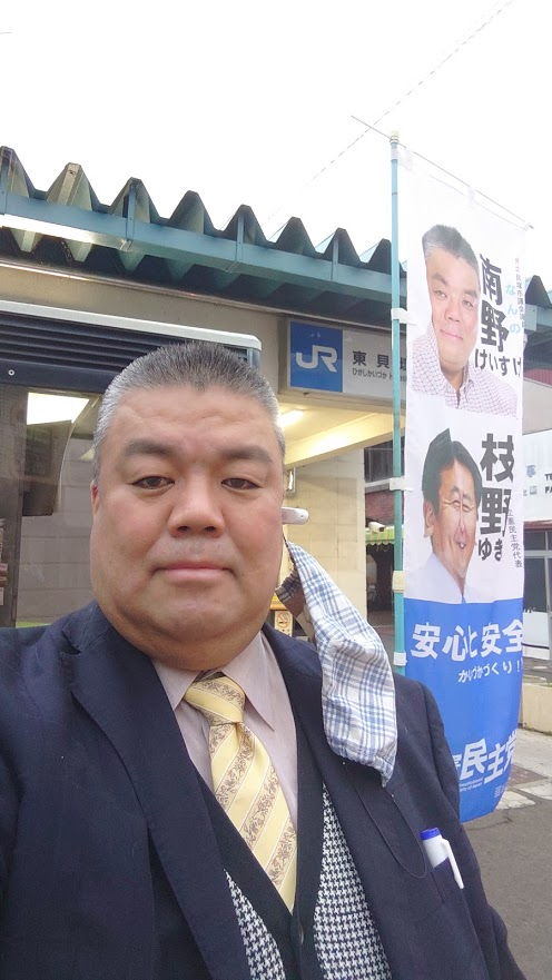 2021.3.25 JR東貝塚駅で朝のご挨拶