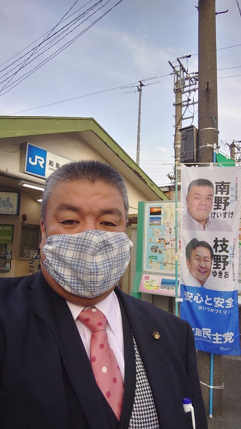 2021.4.8 JR和泉橋本駅で朝のご挨拶