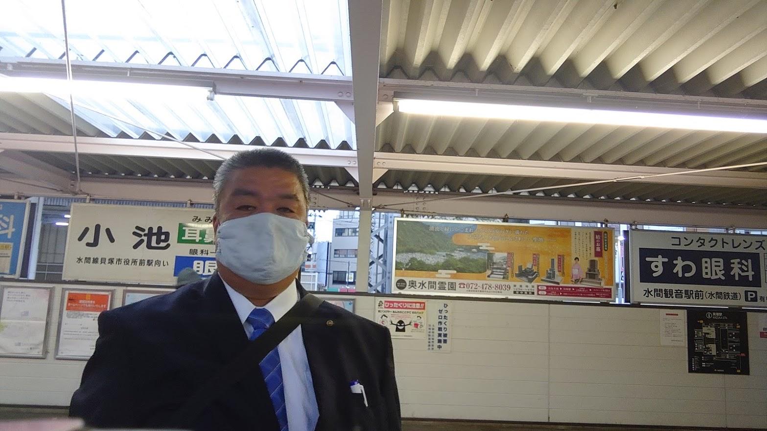 2021.4.13 南海貝塚駅東口にて朝のご挨拶